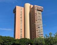 5333 Likini Street Unit 1501, Honolulu image