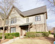 1093 Inverness Cove Way, Hoover image
