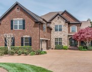 9958 Lodestone Dr, Brentwood image