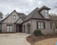 1408 Greystone Parc Ln, Hoover image