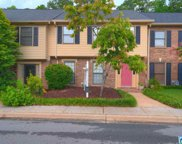 1948 Mountain Laurel Ln, Hoover image
