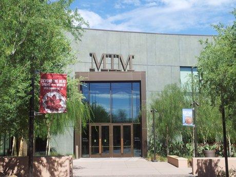 Muscial Instrument Museum - Entrance