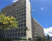 500 University Avenue Unit 937, Honolulu image