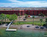 231 Unit 1A #2 Moser Avenue, Bullhead City image