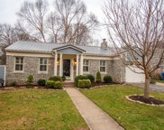 687 Springridge Drive, Lexington image