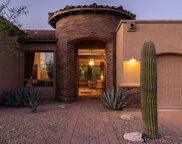 7367 E Summer Shade, Tucson image
