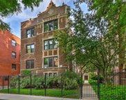 2013 W Farragut Avenue Unit #1, Chicago image