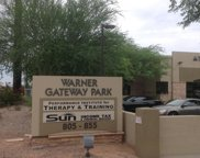 825 E Warner Road Unit #C17, Chandler image