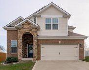 1040 Haddrell Point, Lexington image