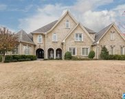 501 Kings Mountain Trl, Vestavia Hills image