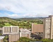 3045 Ala Napuaa Place Unit 1301, Honolulu image
