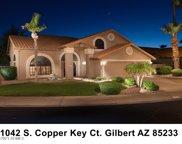 1042 S Copper Key Court, Gilbert image