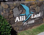 75-6081 ALII DR Unit P104, Big Island image