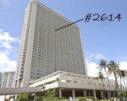 410 Atkinson Drive Unit 2614, Honolulu image