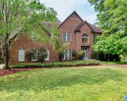 145 Eagle Pointe Way, Pell City image