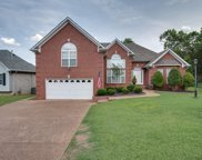 5747 S New Hope Rd, Hermitage image