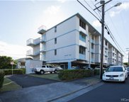 633 Nalanui Street Unit 205, Honolulu image