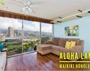 2211 Ala Wai Boulevard Unit 1715, Honolulu image