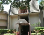 9401 Lime Bay Blvd Unit #101, Tamarac image