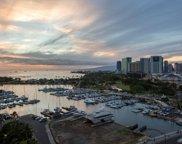 1684 Ala Moana Boulevard Unit 1650, Honolulu image