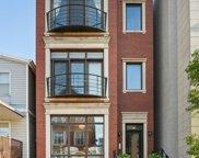1517 W Fry Street Unit #1, Chicago image