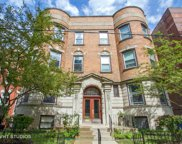 5223 South Dorchester Avenue Unit APT2, Chicago image