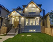 5206 Chester Street, Vancouver image