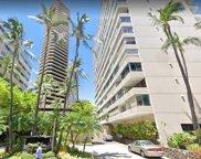 1700 Ala Moana Boulevard Unit 702, Honolulu image