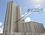410 Atkinson Drive Unit 1229, Honolulu image