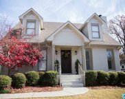 536 Oxford Cir, Homewood image