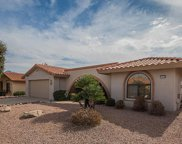 1014 E 7 Palms, Oro Valley image