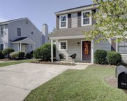 154 Lullwater Drive Unit #A, Wilmington image