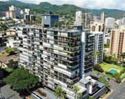1415 Victoria Street Unit 1111, Honolulu image
