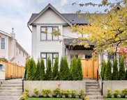 3227 St. Catherines Street, Vancouver image
