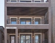 3039 North Damen Avenue Unit 1, Chicago image