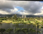 2465 Ala Wai Boulevard Unit 404, Honolulu image