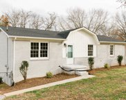 2603 Maplewood Dr, Columbia image
