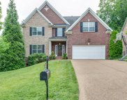 1575 Red Oak Ln, Brentwood image