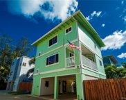 68-091 Au Street Unit A, Waialua image
