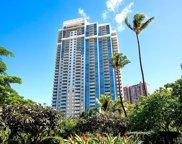 1551 Ala Wai Boulevard Unit 204, Honolulu image
