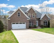 4301 Creek Bend Ct, Louisville image