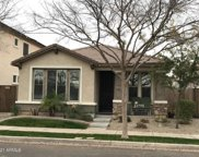 1377 S Chaparral Boulevard, Gilbert image