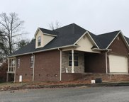 7519 School View Way, Knoxville image