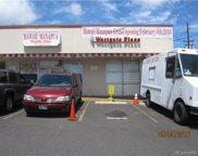 94-738 pupupani Street Unit 101, Waipahu image