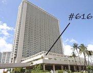 410 Atkinson Drive Unit 616, Honolulu image