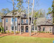 2288 Brock Cir, Hoover image