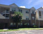 4519 Sagedale Drive Unit #303, Wilmington image