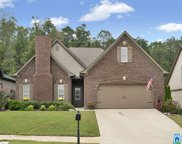 5976 Mountainview Trc, Trussville image