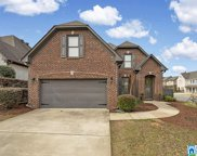 5605 Parkside Cir, Hoover image