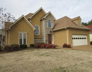 5008 Camelot Dr, Columbia image